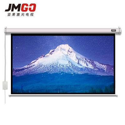 坚果JMGO 专业投影 投影机配件 电动幕布100寸 16:9 宽屏幕比160度可视角度 耐用平整