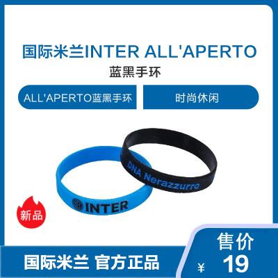 國際米蘭INTER ALL'APERTO藍黑手環