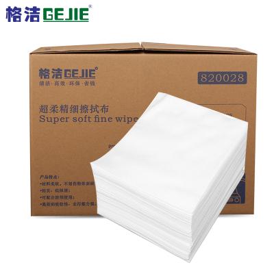 格洁 820028 超柔精细擦拭布 盒装 30cm×35cm×240张/盒×4盒/箱 材质柔软 玻璃镜面液晶屏擦拭布