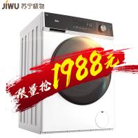 龙8国际pt老虎机极物小Biu10公斤变频全自动蒸汽洗烘一体机