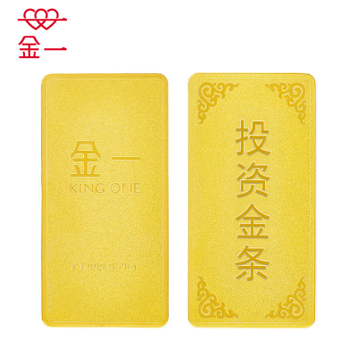 金一AU9999投資金條20克 金磚金塊20g黃金金條足金999.9 支持回購 投資收藏