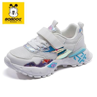 巴布豆BOBDOG HOUSE童鞋2020春款男女童網面鞋透氣休閑鞋兒童運動鞋B2173