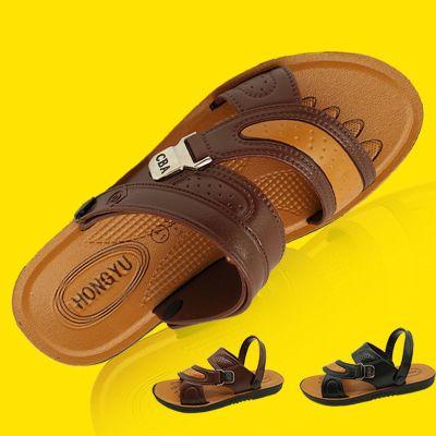 凉鞋男夏季防水防滑沙滩鞋男士两用凉拖鞋