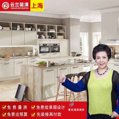云蘭裝潢 上海廚房裝修翻新改造局部裝修公司舊房廚房全包裝修翻新