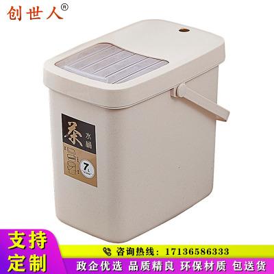 創世人 茶渣桶方形濾茶桶茶水桶帶推蓋提手排水桶茶葉垃圾桶加厚塑料7L