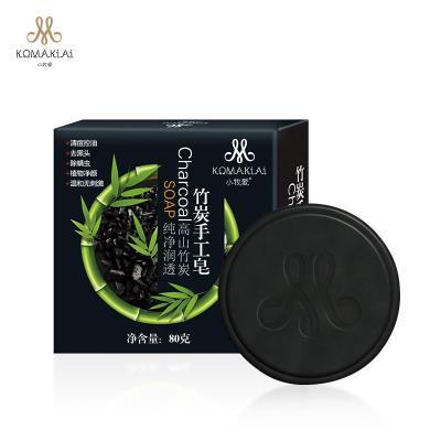 小牧爱(komakiai)竹炭净肤洁面沐浴肥皂茉莉香型持久留香超强去味香皂自然亲肤竹炭皂80g