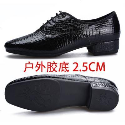 摩登舞鞋男软底演出鞋交谊舞国标舞拉丁舞广场舞爵士舞鞋