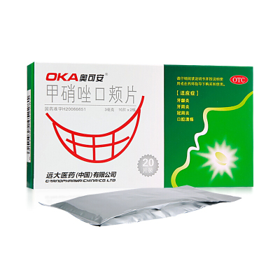 奧可安 甲硝唑口頰片 3mg*20片 牙齦炎 牙周炎 冠周炎 口腔潰瘍 含片