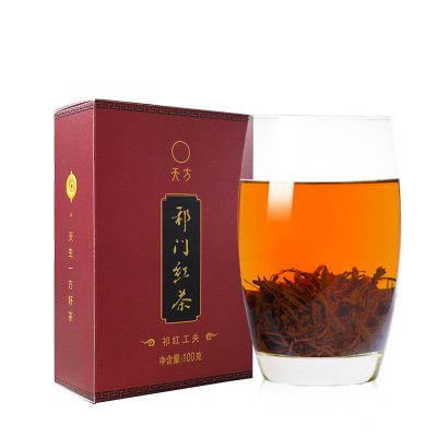 【买三送一】安徽天方茶叶100g祁红工夫茶 盒装祁门红茶