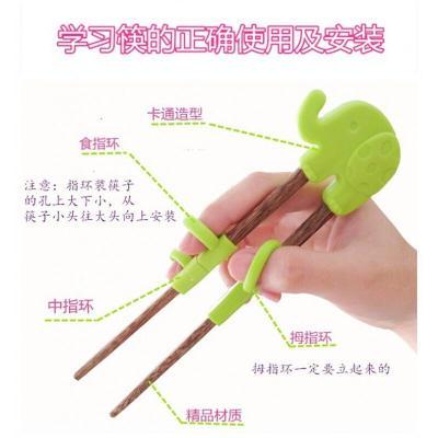 兒童筷子訓練筷小孩家用學筷子快寶寶餐具套裝男孩學習練習筷 紫色筷+紅吸盤碗+感溫勺 紅色筷+紅吸盤碗+感溫勺