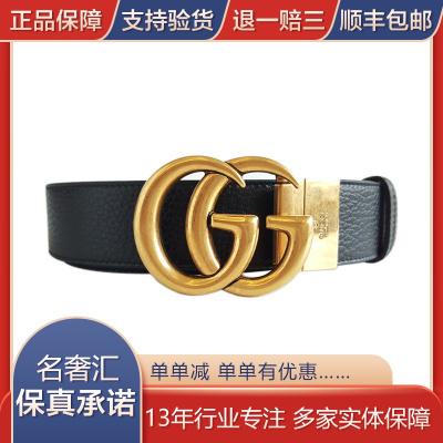【正品二手95新】古驰(GUCCI)双G带扣双面可用皮革腰带 474350 皮革