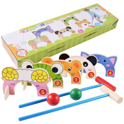 儿童运动健身器材儿童槌球球户外运动公园玩具室外家庭亲子互动活动相互配合体感游戏