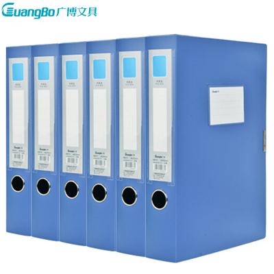廣博(GuangBo)8010檔案盒6冊 55mmA4塑料文件資料盒 財務憑證收納盒 辦公用品藍色 檔案盒