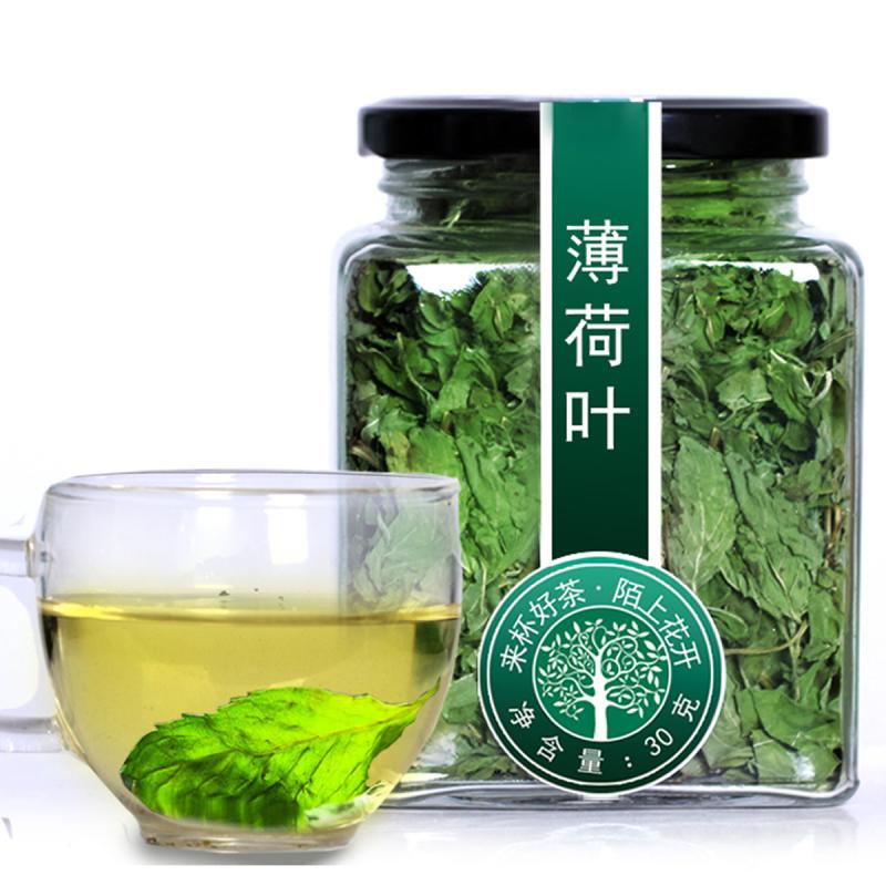 买1送1 陌上花开干薄荷叶茶新鲜薄荷茶叶 食用清凉茶 花草茶泡茶30g/罐