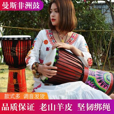 曼斯麗江非洲手鼓山羊皮8寸10寸12寸兒童鼓初學者幼兒園成人樂器