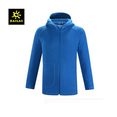 KAILAS凯乐石童装冬季新款户外运动保暖舒适微弹连帽抓绒外套