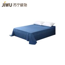 苏宁极物200T 40S全棉床贡缎单 蓝色 245cm×250cm
