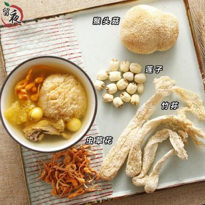 猴頭菇蛹蟲竹蓀湯料包 脂肪與健康全家腸胃 廣東滋補養生煲湯料
