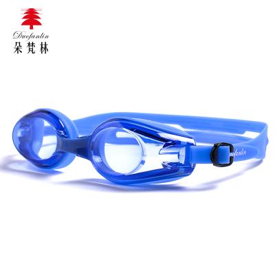 朵梵林 泳鏡高清 近視 防水防霧游泳鏡 專業男女平光度數游泳眼鏡