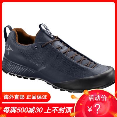 始祖鸟男鞋 ARC'TERYX Konseal FL 轻量耐磨防滑 男士户外攀登登山徒步鞋