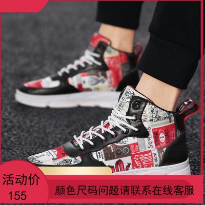 秋季高腰中帮板鞋高帮潮鞋男鞋青少年2019新款初中学生街舞鞋