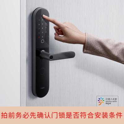綠米Aqara智能門鎖N100指紋電子鎖C級鎖芯真插芯支持小米米家/蘋果Apple HomeKit