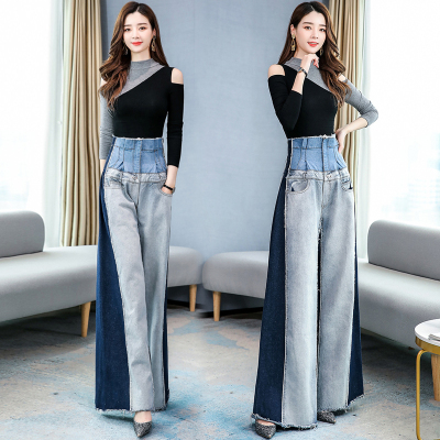 芷臻zhizhen牛仔闊腿褲套裝女2020年新款春秋季氣質名媛小香風洋氣時尚兩件套