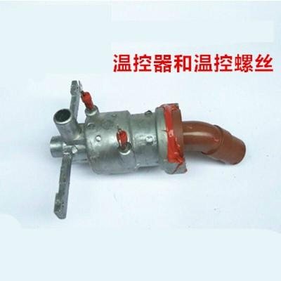 紅心掛燙機配件發熱鍋鍋爐發熱體RH2009RH2011RH2018加熱管通用