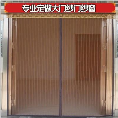 條紋防蚊門簾磁鐵紗門靜音免穿磁性軟沙門紗窗定做大門 條紋咖啡色魔術貼款 150x220cm