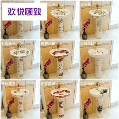 艺术洗手台盆一体阳台陶瓷立柱式洗脸盆卫生间柱盆立式落地式家用