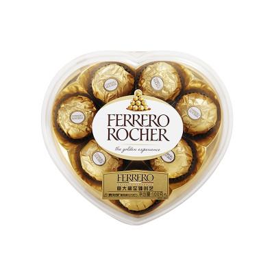 費列羅榛果巧克力8粒 果仁巧克力送禮情人節三八女神節生日禮物 女友表白送閨蜜心形禮盒裝零食牛奶巧克力