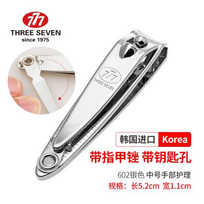 韓國777專柜正品手部指甲刀指甲剪指甲鉗便攜帶指甲銼及指甲清污器PN-602
