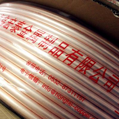 聚材網 冷鏈材配 宏泰銅管19*1 整盤出售 每盤約110KG 3盤起發  重慶主城送貨上門 其他區域貨運部自提