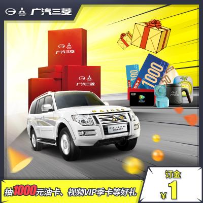 【預約試駕】廣汽三菱汽車 SUV 2020款帕杰羅 Pajero(進口)