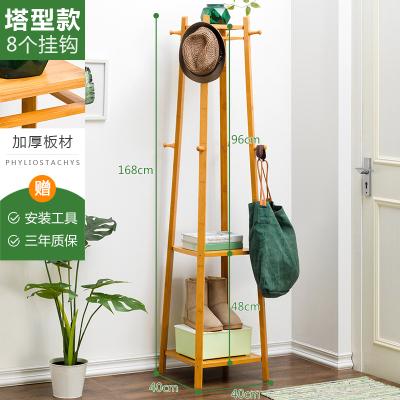木马人落地衣帽架简易衣服卧室家用置物收纳简约现代实木挂衣架子