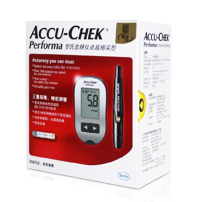 羅氏(ROCHE)卓越型血糖儀測試儀家用套裝 虹吸式