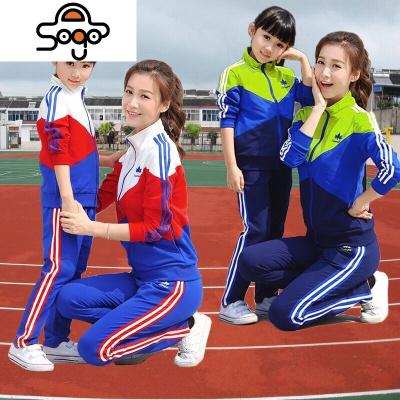 童裝男童春秋女童套裝兒童班服休閑運動服小學生校服幼兒園服
