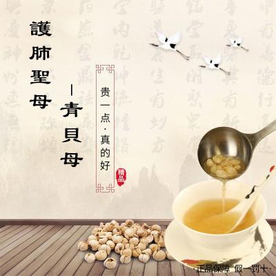 青藏精採 青海天然川貝青貝母48g/16小包