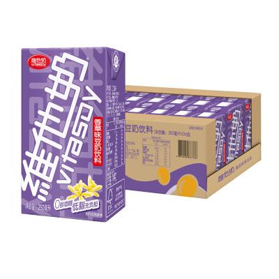 維他奶 香草味豆奶植物蛋白飲料 250ml*24盒 整箱裝