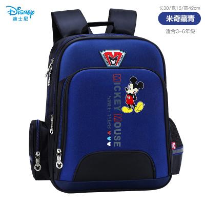 迪士尼(Disney)兒童書包 1-3-5年級男女童減負護脊透氣休閑兒童背包 多功能時尚雙肩包 藏青大號