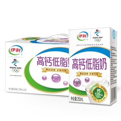 伊利 純牛奶 無菌磚高鈣低脂250ml*24盒(新老包裝隨機發貨)