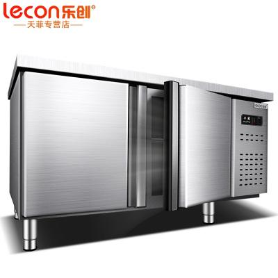 乐创(lecon) LC-GZT03 厨房操作台 370升直冷卧式冷柜商用冷藏冷冻柜保鲜柜冷藏工作台平冷柜 1.5米双温