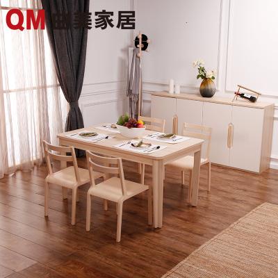 QM曲美家具家居 現代北歐餐廳成套家具 餐桌餐椅餐邊柜家具 簡約現代木質一桌四椅+餐邊柜