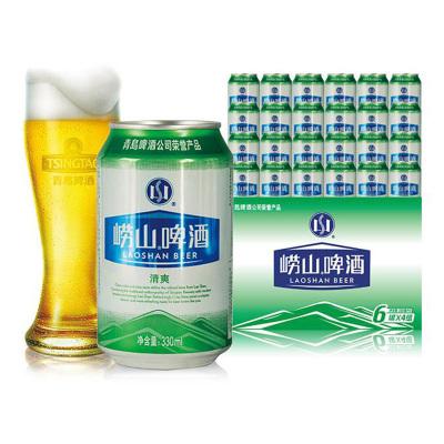 青島(TSINGTAO) 嶗山清爽啤酒(8度)330ml*24罐 罐裝 整箱裝 國產啤酒