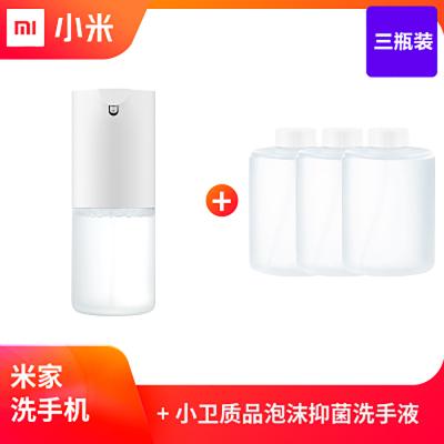 xiaomi/小米米家自动洗手机套装 智能家用儿童卫生间抑菌感应泡沫洗手液+3瓶装抑菌版洗手液