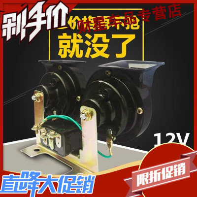財星12V24V汽車摩托車雙音蝸牛電喇叭帶支架繼電器防水型貨車鳴笛喇叭 12V加強升級款純銅蝸牛喇叭 1對帶繼電