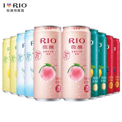 【酒廠自營】RIO銳澳 3度微醺系列雞尾酒套餐 洋酒女士網紅預調酒330ml*10
