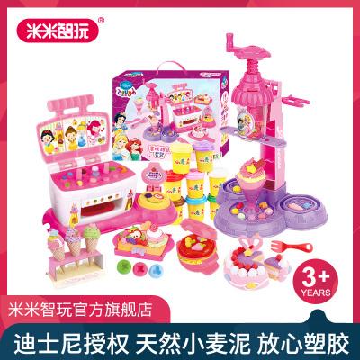 Disney/迪士尼 3D橡皮泥套装雪糕机彩泥模具工具无毒手工泥粘土男女孩玩具蛋糕甜品套装