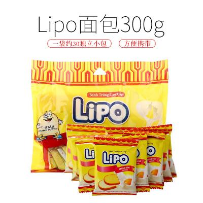 【第二份減5元】越南進口零食lipo原味面包干300g袋利葡雞蛋牛奶味代餐面包片餅干