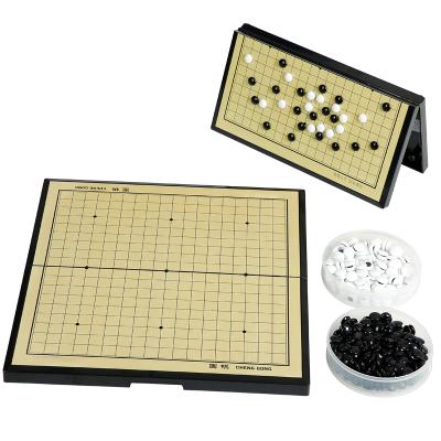 儿童围棋套装学生初学者入门古达磁性五子棋子黑白棋子便携式折叠棋盘小号13路送书